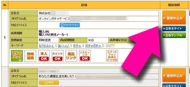 detail_program1