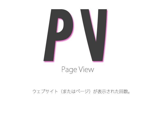 pv_image