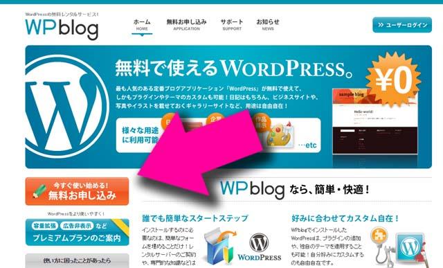 wpblog1